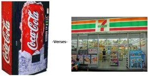 Coke Machine verses 7-11
